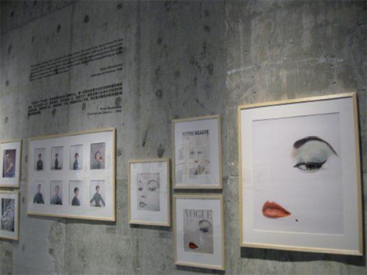 Shanghai_corso_web